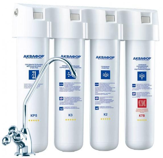 Фильтр для питьевой воды Аквафор Кристалл Квадро В