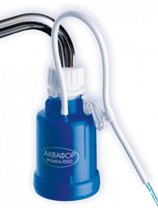 Фильтр для питьевой воды Аквафор В300Б с усиленной бактерицидной добавкой