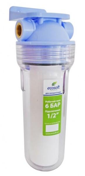 Фильтр магистральный Экософт FPV-12 для холодной воды