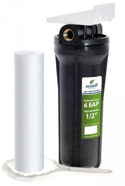 Фильтр магистральный Экософт FPV-12 HW для гарячей воды