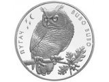 Филин монета 2 гривны 2002 птица Украины