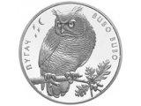 Фото  1 Филин монета 2 гривны 2002 птица Украины 1879595
