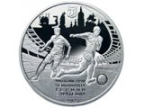 Фото  1 Финальный турнир чемпионата Европы по футболу 2012. Город Киев серебро монета 10 грн 2011 1973782