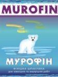 """Финишная шпаклевка для наружных и внутренних работ """"Мурофин"""""""