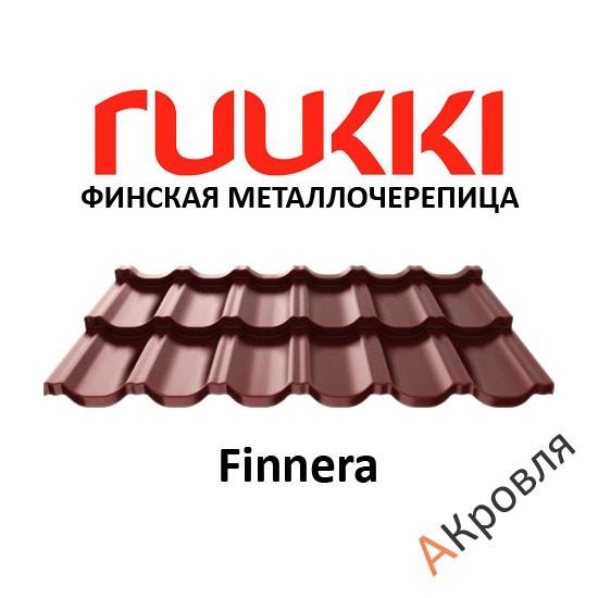 Финская металлочерепица Ruukki Finnera