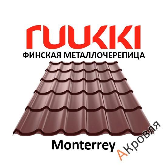 Финская металлочерепица Ruukki Monterrey