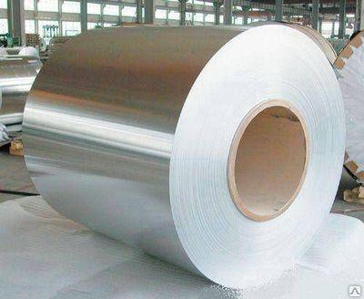 Фольга алюминиевая 0,01х1050мм