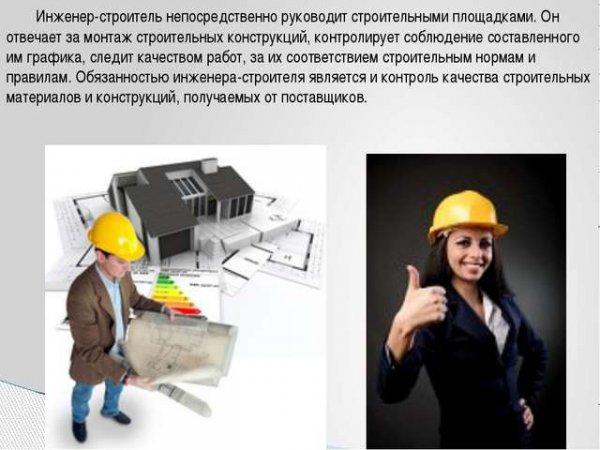 Фото 1 Всі види будівельних робіт.Будинки під ключ.Зварювальні роботи 340002