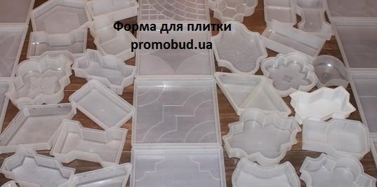 формы для плитки фото