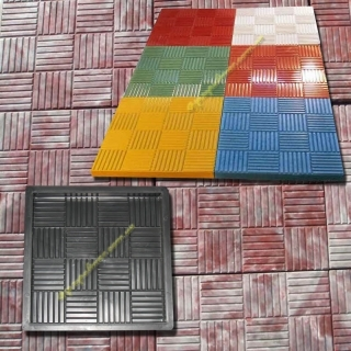 Форма для производства тротуарной плитки Рифленная ; ; ; р-р : 30,0*30,0 толщина :3,0 1м2 - 11,1 шт