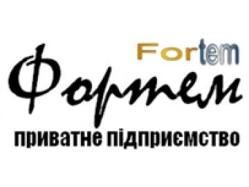 Частное предприятие Форт