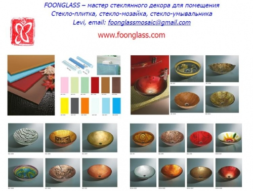 Foshan Bright Decoration Material CO. ,LTD