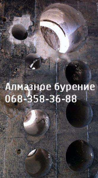 Фото 2 Алмазная резка бетона 068-358-36-88 резка,сверление отверстий 322171