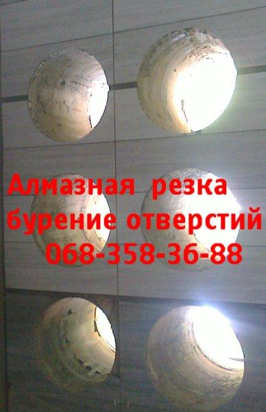 Фото 5 демонтаж бетона алмазная резка бетона (068)358-36-88 резка пилой 80822