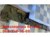 Фото 6 демонтаж бетона алмазная резка бетона (068)358-36-88 резка пилой 80822