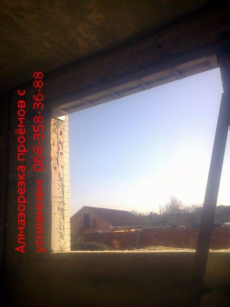 Фото  1 АЛМАЗОРЕЗКА БЕТОНА БЕЗ ПЫЛИ!т.068-358-36-88 резка бетона пилой! Алмазное-сверление бетона, резка дверных проёмов, 75946