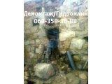 Фото 3 демонтаж бетона алмазная резка бетона (068)358-36-88 резка пилой 80822