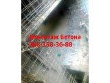 Фото 2 демонтаж бетона алмазная резка бетона (068)358-36-88 резка пилой 80822