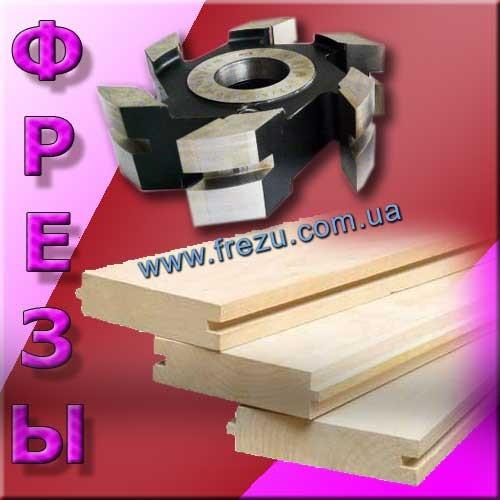 Фрезы высокого качества для станков фрезы по дереву для изготовления дверного штапика www. frezu. com. ua
