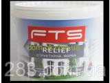 Фото  1 FTS/ФТС Рельеф структурная акриловая краска 16 кг 2163645