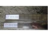Труба нержавеющая профильная зеркальная (полированная) из марки стали AISI 201 (12Х15Г9НД)