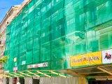 Фото  6 Строительная сетка защитная затеняющая Сетка безопасности рулонами 6926675