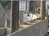 Фото  4 Цементно-стружечная плита ЦСП для изготовления фундамента с использованием несъемной опалубки. Толщина 46 мм. 4946528