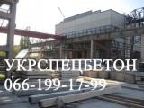 Фундамент УБ-1