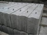 Блоки ФБС 9х6х6 фундаментные жби купить цена гост