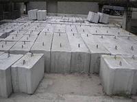 Фундаментные блоки ФБС 24-6-6 , ФБС 24-6-6 , ФБС 24-6-6 , ФБС 12-5-6 , ФБС 12-4-6 .
