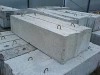 Фундаментные блоки ФБС 9-3-6 , ФБС 9-4-6 , ФБС 9-5-6 , ФБС 12-4-6 , ФБС 12-5-6 , ФБС 12-3-6 .