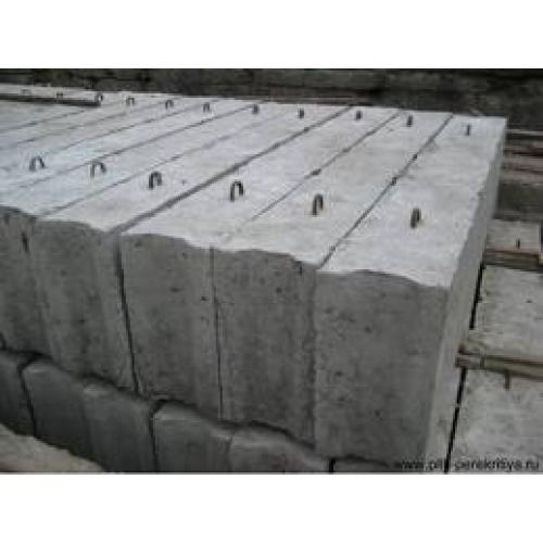 фундаментные блоки ФБС 9.3.6т, фундаментные блоки (ФБС, ФБП, ФБВ), ЖБИ в ассортименте.