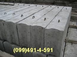 Фундаментный блок 2400х600х500