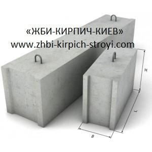 Фундаментный блок железобетонный блок ФБС 9.3.6-Т блок ФБС 9.4.6-Т блок ФБС 9.5.6-Т блок ФБС 9.6.6-Т