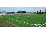 Футбольное поле искусственная трава