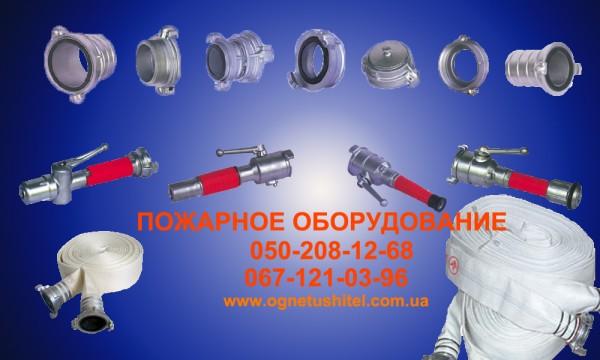 Гайка соединительная для пожарного рукава ГРН-50(ал)