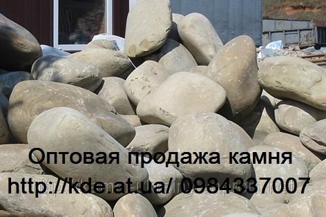 Галька речная различных фракций. доставка по Украине