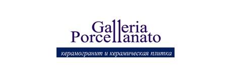 Galleria Porcellanato