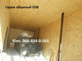 Фото  6 Монтаж ОСБ (OSB) панелей на стену, потолок. 86562