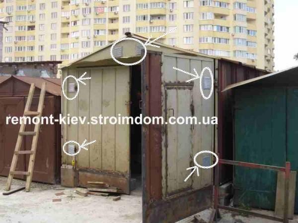 Вентиляция в металлическом гараже железнодорожный купить гараж