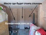 Фото  2 Сварка металлического стеллажа. Киев. Только работа. 2864680