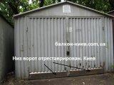 Фото  1 Гаражные ворота ремонт. Киев. 1402704