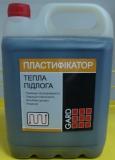 Gard пластификатор Теплый пол (1л,5л,10л) .