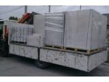 Газобетон ААС (Новая каховка) 600х200х100