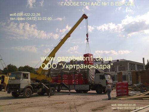 газобетон, газоблок ААС Д500 все размеры