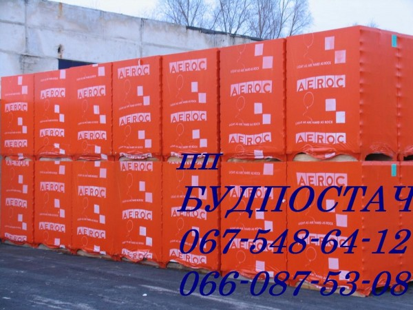 Газобетон (газоблок) AEROC Березань газоблок. com. ua/gazobeton-gazoblo k-aeroc-berezan