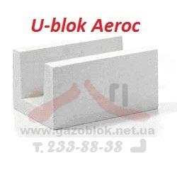 Газобетон, газоблок (АЭРОК), AEROC U-blok (Обухов, Березань)