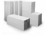 Фото 1 Газоблок, керамический блок - Киев, Полтава, Черкассы от 1300грн/куб 298591