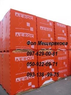 Газоблок AEROC Element
