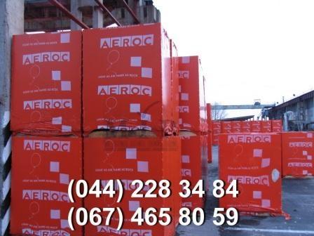 Газоблок AEROC (з-д Обухов, з-д Березань). Газобетон заводского производства высокое качество.